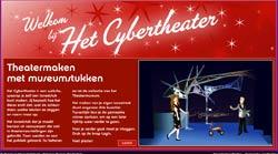 ckv_cybertheater